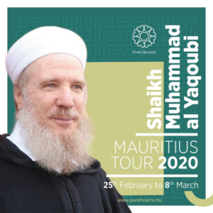 Read more about the article Mauritius Tour 2020