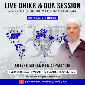 Read more about the article Live Dhikr & Du'a for protection from COVID-19 pandemic