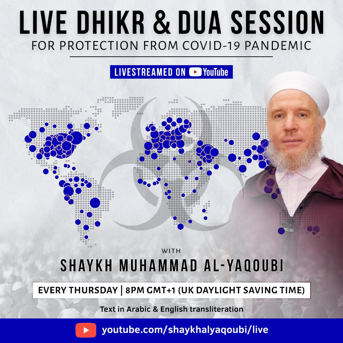 Live Dhikr & Du'a for protection from COVID-19 pandemic