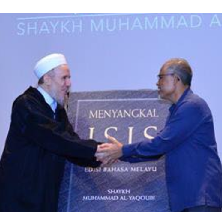 Refuting ISIS in Malay – Book launch | Singapre 2018