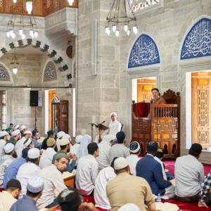 Read more about the article Sahih al-Bukhari – Istanbul   Khatam Invitation