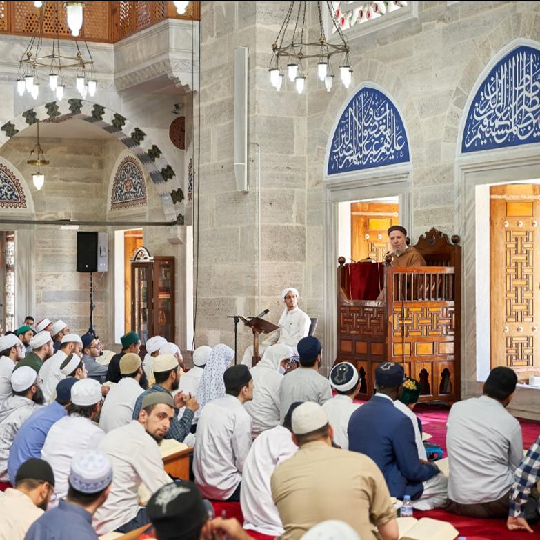 Read more about the article Sahih al-Bukhari – Istanbul | Khatam Invitation