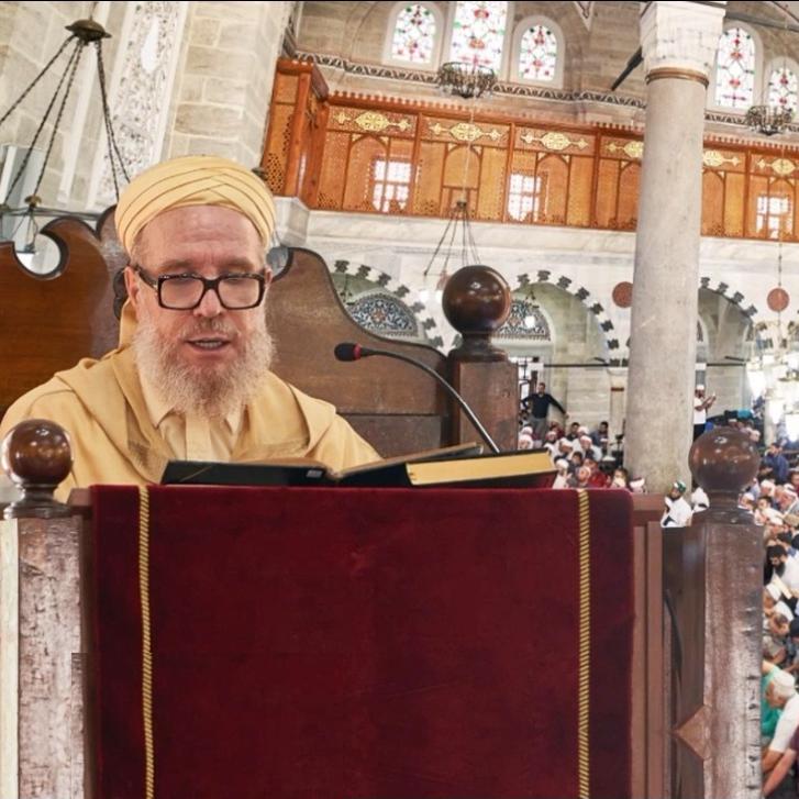 Sahih al-Bukhari | Historical Recital in Istanbul 1441 AH / 2019 CE