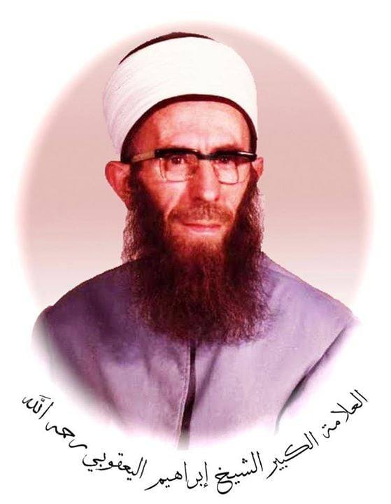 Sh. Ibrahim Al-Yaqoubi