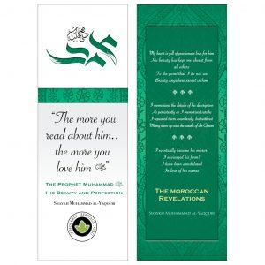 BOOKMARK | LOVE OF THE PROPHET ﷺ
