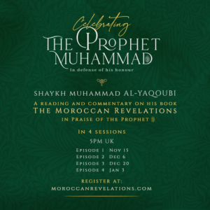 Read more about the article Celebrating the Prophet Muhammad ﷺ