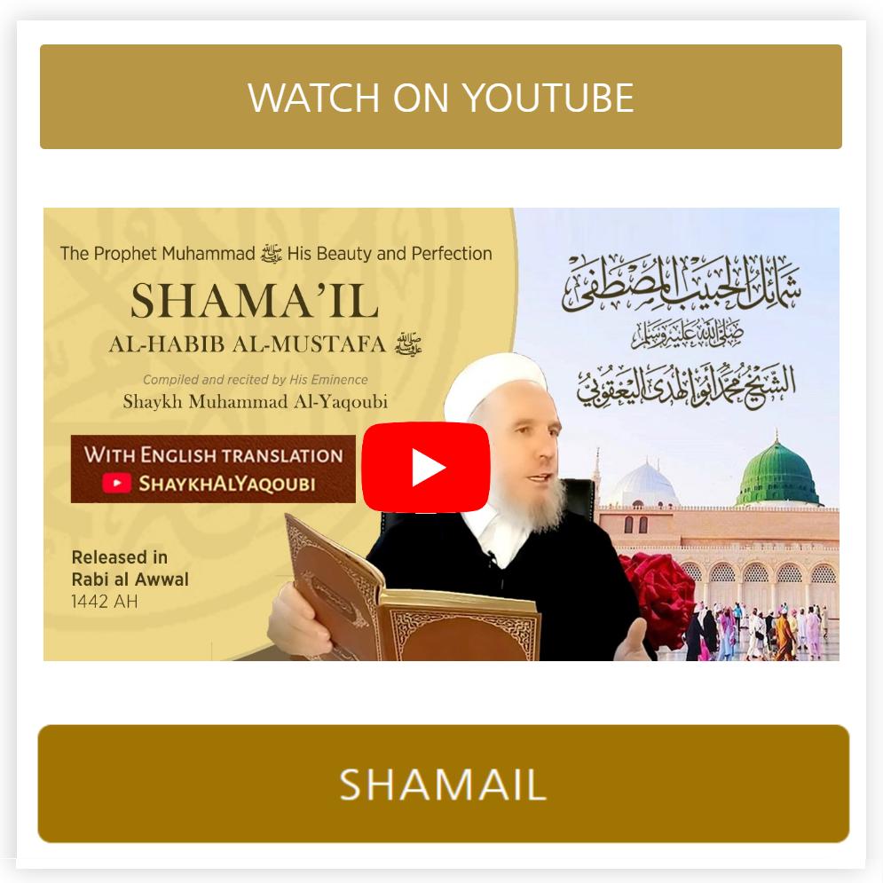 Shamail.online