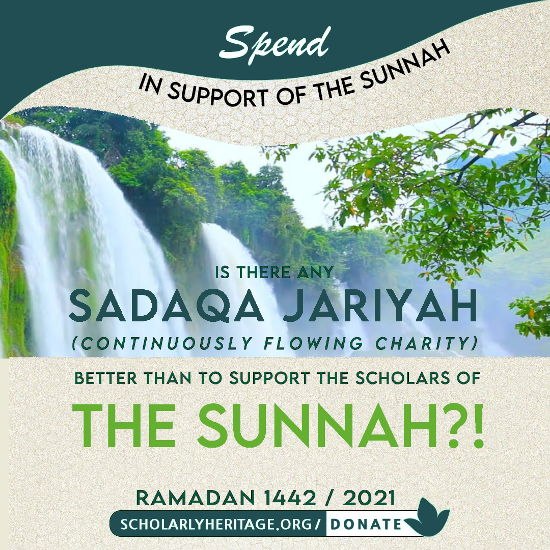 Read more about the article Newsletter No. 3 (2021) – Ramadan Fundraiser