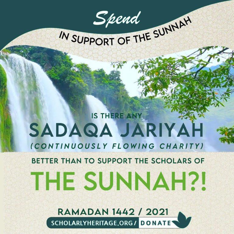 Sadaqa jariyah - Ramadan 1442
