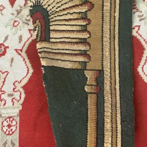 Section of Carpet from the Maqaam of Imam Hassan al Shadhili