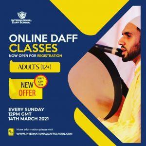 International Daff School | Daff course