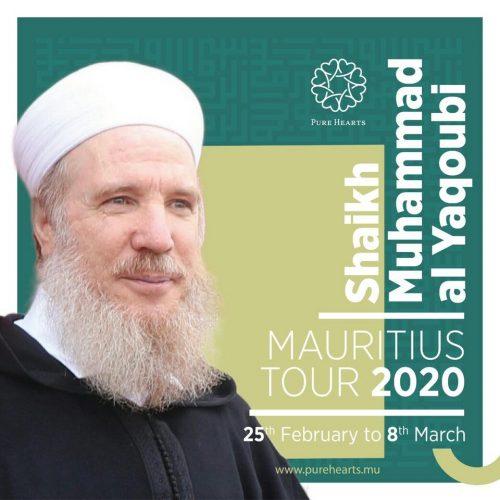 Mauritius Tour 2020